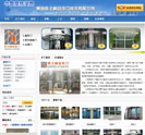 青岛凯之峰自动门技术有限公司